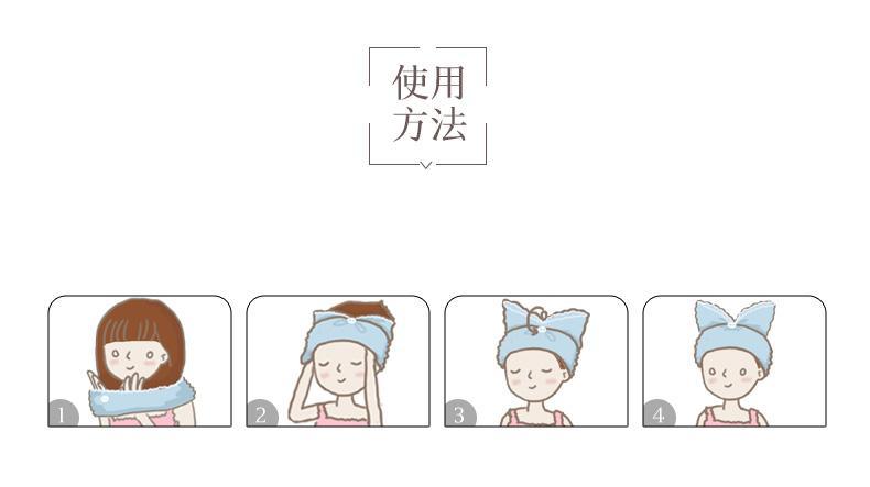 三利兔子耳朵干发帽超强吸水韩国成人可爱擦头发速干