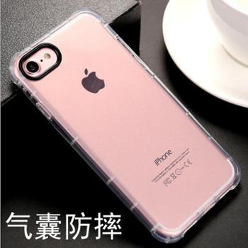 KQSJ苹果iPhone6手机壳苹果6plus透明7plus防摔气囊硅胶iPhonex全包边8plus保护套6S个性创意超薄磨砂潮牌男女软壳