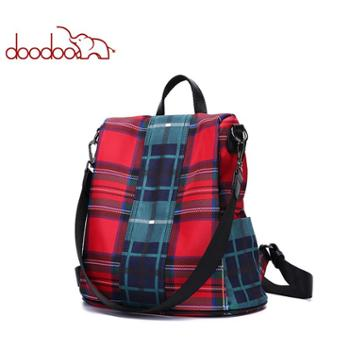 doodoo女士双肩包背包艾格周末款韩版百搭学院风旅行背包时尚学生书包女包A8060