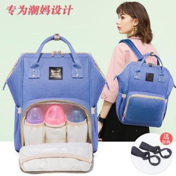 玥咪尔妈咪包新款时尚女母婴包双肩手提多功能大容量妈妈包外出妈咪包005