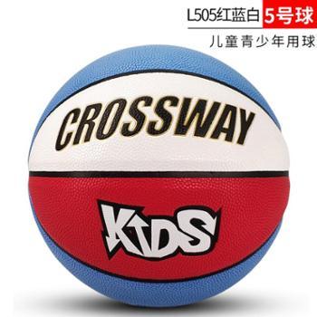 CROSSWAY/克洛斯威5号篮球水泥地耐磨小学生儿童幼儿园球室内外通用球L505