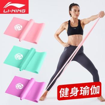 李宁瑜伽弹力带健身女力量训练拉力带男士运动阻力拉伸健身带拉筋AQTN088