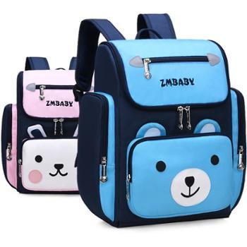 芝麻宝贝719韩版小学生儿童书包1-3年级男女孩卡通可爱小熊防水减负双肩背包