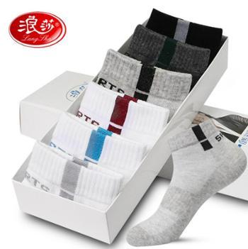浪莎男士纯棉春秋中筒男袜四季全棉运动防臭棉袜子5双装