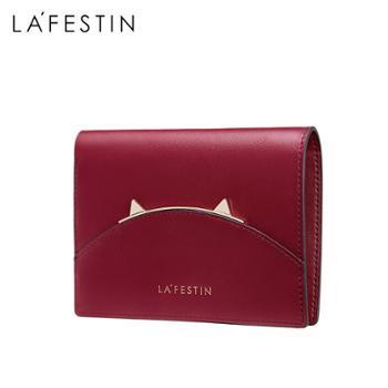 LaFestin/拉菲斯汀女士头层牛皮钱包短款手拿包喵星人零钱包619079