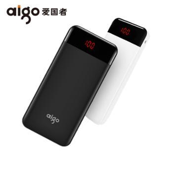爱国者/Aigo 充电宝大容量移动电源20000毫安 适用华为OPPO小米vivo苹果手机