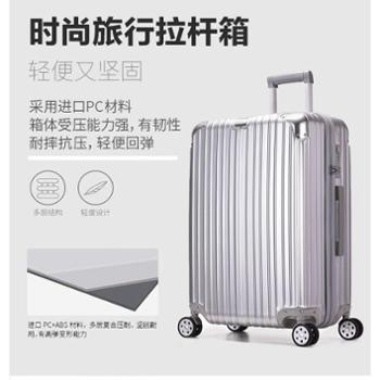 佰仕森(baishisen)拉杆箱bssA02款14寸/20寸/24寸
