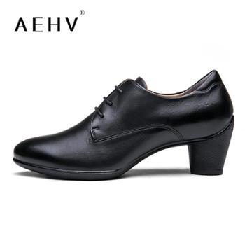 AEHV商务女鞋皮鞋正装鞋银行公安职业装单鞋0151-2