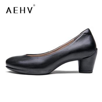 AEHV商务女鞋皮鞋正装鞋银行公安职业装单鞋0151-1一体注塑鞋健康
