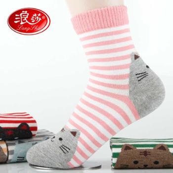 【6双装】浪莎袜子女中筒袜学院风女袜学生可爱运动短袜四季中厚款女生棉袜