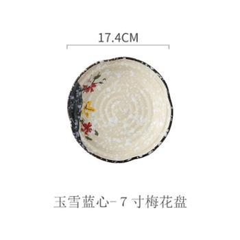 【7寸】日式家庭日料餐具套装 寿司陶瓷盘子创意菜盘家用个性早餐小碟子牛排盘