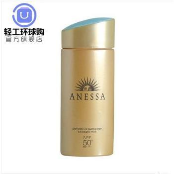 【保税仓】资生堂安耐晒ANESSA防晒霜乳液金瓶SPF50+90ml