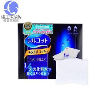 Unicharm/尤妮佳卸妆棉1/2超省水化妆5盒装