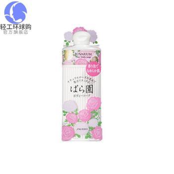 【保税仓】Shiseido资生堂玫瑰园香氛沐浴乳持久留香300ml