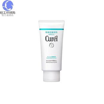 【保税仓】日本珂润(Curel)润浸保湿卸妆啫喱脸部卸妆蜜敏感肌可用130g/支