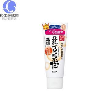 【保税仓】SANA豆乳美肌温和洗面奶补水保湿洁面乳孕妇可用150g