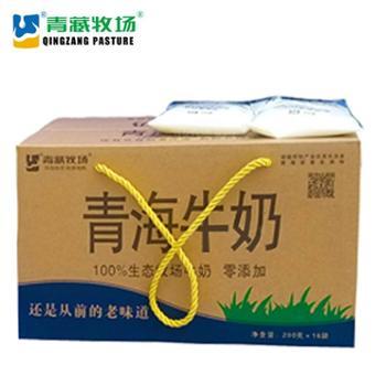 青藏牧场 青海原生纯牛奶 全脂牛奶高原特色网红儿童成人早餐牛奶 新鲜奶200g*16袋