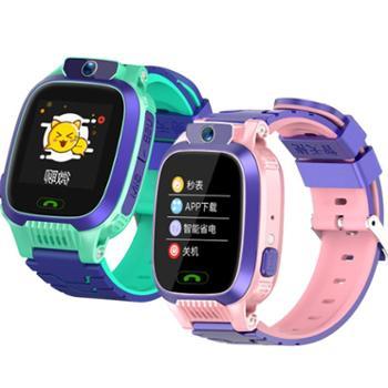 米熊/mi-Bea 儿童智能手表触屏防水长待机 定位聊天儿童电话手表