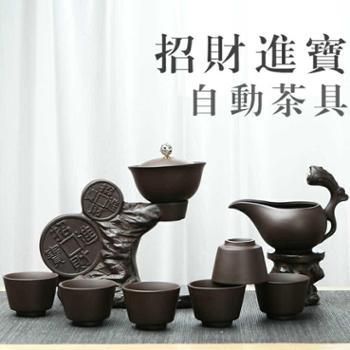 招财半全自动功夫茶具套装家用紫砂懒人石磨泡茶创意茶壶茶杯整套