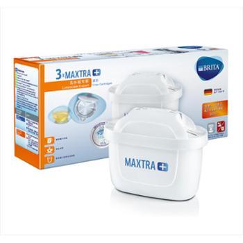 专家版 碧然德(BRITA)净水壶滤水壶通用MAXTRA+LE三代滤芯 3只装