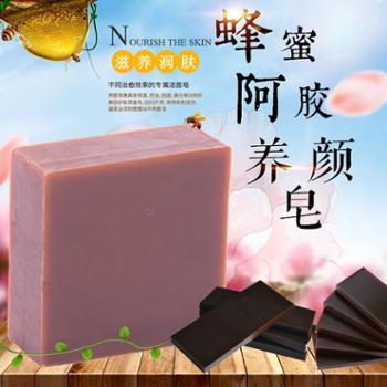 线下O2O自提 米贝莎纯手工天然提取皂 蜂蜜阿胶养颜皂 手工天然皂保湿洁面洗脸男女香皂