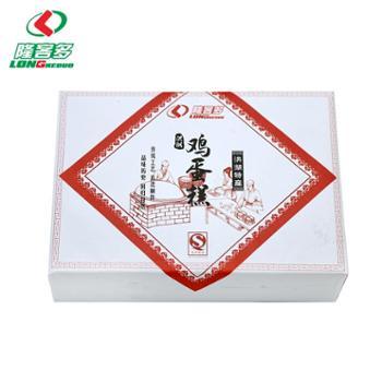 【荆州扶贫】隆客多 洪湖鸡蛋糕 两盒装共48枚