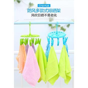 茶花衣架子多功能塑料圆形内衣袜子晒晾袜架小夹子婴儿晾衣架1盘9夹装