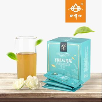 三滴水田峰山乌龙茶凤凰单丛茶有机茶叶三角包袋泡茶原条蜜香型