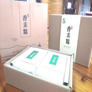 香禾糯2kg
