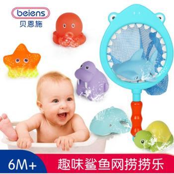 贝恩施洗澡戏水玩具宝宝儿童喷水男女孩婴儿花洒玩具套装1-3岁