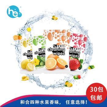 和合柔湿巾30包特惠装温润洁肤湿巾水果味10片/包×30包!包邮