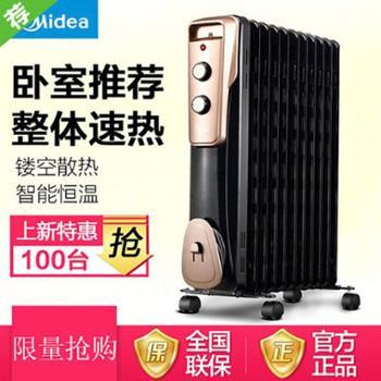 美的取暖器NY2011-16JW油汀电暖气家用节能省电11片油丁式电暖器