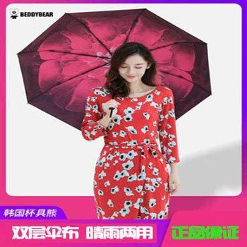 韩国杯具熊防晒小黑伞折叠晴雨伞女防紫外线太阳遮阳伞超轻迷你伞