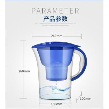 苏格伦升级版净水壶家用四级活性炭过滤水壶食品级便携式净水器SH002