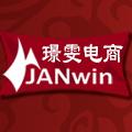 深圳市璟雯实业有限公司