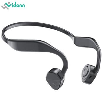 唯动F1 骨传导非入耳蓝牙运动耳机 双耳钛合金后挂 骨传导耳机立体声 非入耳 带耳麦