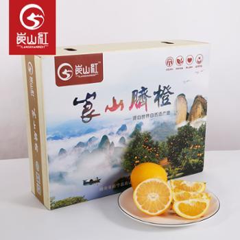 湖南新宁崀山橙12个精品大果礼盒装果径#80-85新鲜脐橙