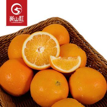 湖南新宁崀山橙8斤礼盒装脐橙果径#64-75新鲜脐橙(整箱毛重)