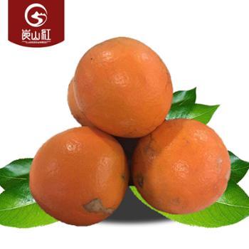 湖南新宁崀山丑橙5斤橙子果径#60-75新鲜橙子