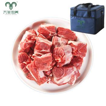 大羊为美大美盐州粗分割礼盒(3.75kg装)