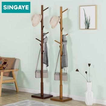 心家宜衣帽架落地卧室实木挂衣架创意简约现代欧式客厅衣服架子