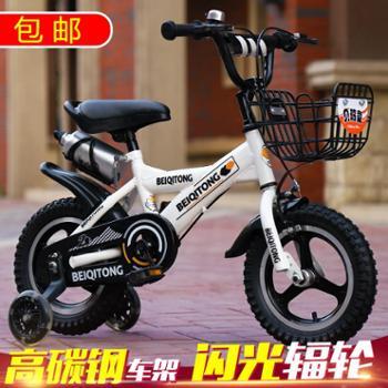 儿童自行车16寸小孩童车14寸宝宝2-3-6岁男女12-18-20寸单车