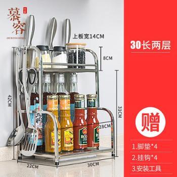厨房置物架不锈钢落地调味调料架用品刀架多层油盐酱醋收纳储物架