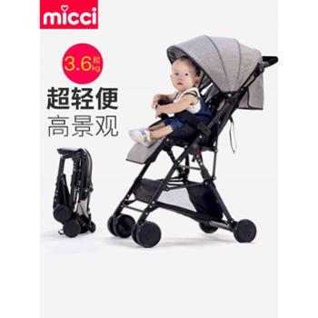 宓驰婴儿推车可坐可躺超轻便折叠避震高景观小孩BB宝宝童手推伞车