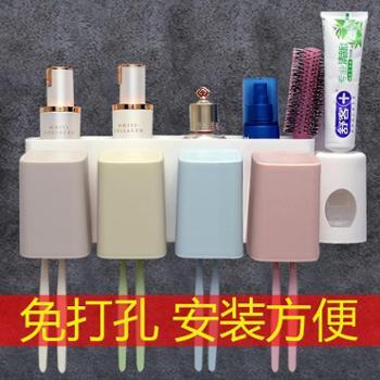 吸壁式牙刷置物架漱口杯套装免打孔刷牙杯架子卫生间盘壁挂牙刷架