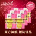 蜂花香皂玫瑰香皂125gX6块组合装 清洁润滑肌肤 老牌国货沐浴皂