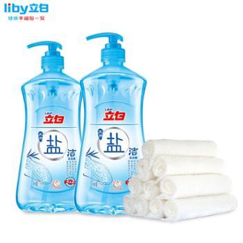 居家必备 立白餐具清洁套装 盐洁洗洁精1.1kg×2瓶+德式强力去油污洗碗百洁布5条/包×2包