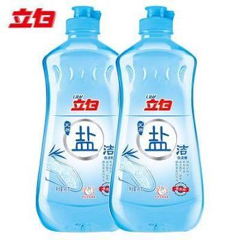立白LIBY盐洁洗洁精460g*2瓶浓缩型食品级不伤手无残留