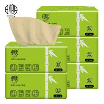 日相月竹纤维软包擦手抽纸6包装纸巾餐巾纸巾卫生竹浆本色纸