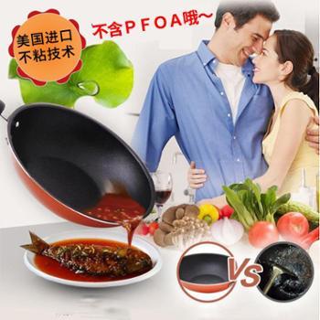 爱仕达套装锅具厨具不粘锅炒锅蒸锅电磁炉三件套套装组合